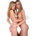 Майка и дъщеря търсят интимен партньор Нямаме финансови условия | 226296 - 369156