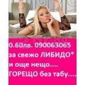 HTTP ZAPOZNAJSE.DIR.BG В СЕКСА ОБИГРАНИ | 286418 - 519708