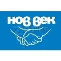 Лицензирана преводаческа агенция НОВ ВЕК Плевен | 51227 - 81332