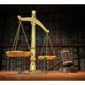 Теми лекции решени казуси за изпита конкурса за младши съдии и | 103603 - 170097