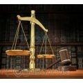 Конкурс за частни и държавни съдии изпълнители и съдии по вписвания | 159540 - 263993