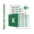 Начална компютърна грамотност Windows Word Excel Internet | 108639 - 282945