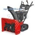 Снегорин моторен MTD ME66T | 229074 - 374453