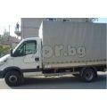 Товарен транспорт до 2 т в Стара Загора на цена от 15 лв | 232810 - 381578