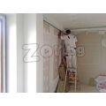 КУРС Сухо строителство Дистанционно обучение | 209993 - 441971
