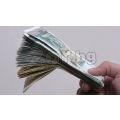 Много спешно заем между частни за сериозни | 294381 - 468289