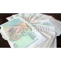 Кредит от чужда банка | 298526 - 473870