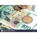 пари в реално време | 306960 - 483854