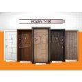 блиндирана врата модел Т100 | 319837 - 502729