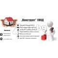 Плевен 2019. Конструкт ЕООД. Дърводелец, Преместване на мебели | 324582 - 510532