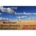 Купувам само обработваеми земеделски земи | 289366 - 515621