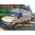 Превозни услуги Плевен, Транспорт на багаж О883-398-199 | 329346 - 517541
