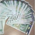 Бързо и надеждно предлагане на парични заеми | 336502 - 527554