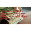 Бързо и надеждно предлагане на заем | 339649 - 531562