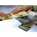 Вашият надежден заем за отхвърлената банка. | 349829 - 545278
