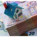 Ефективно предложение за заем BAbh | 352695 - 549277
