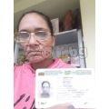 Истинско свидетелство Предложение за заем между частно лице | 357741 - 556299