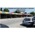 Отдавам магазини под наем по морето в центъра на Кранево | 362693 - 562820