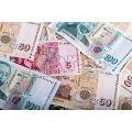 неусложнено предложение за заем | 376525 - 584301