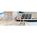Ипотека или потребителски | 372732 - 594655