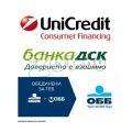 Съдействие за отпускане на банков кредит - може и с лошо ЦКР | 313941 - 597861