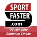 Оригинални маратонки | 368179 - 603615