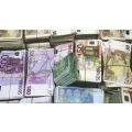 Незабавен паричен заем | 390583 - 605704