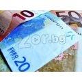 заем онлайн, вибрира 0044 7488 867172 | 398761 - 616860