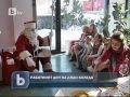 видео за обява 225148 | дядо коледа под наем у дома София