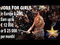 видео за обява 323548 | Работа за момичета със заплати до 12000 евро или 25000 долара в месец