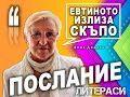 видео за обява 387880   Реферати, Дипломни, Курсови работи, Казуси, Проекти и др. на Български